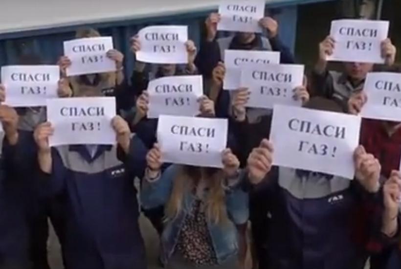Российские рабочие зачитали рэп против санкций США
