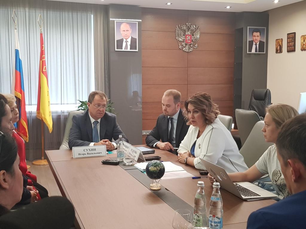 После Прямой линии Путина администрации Богородского городского округа дали пинка