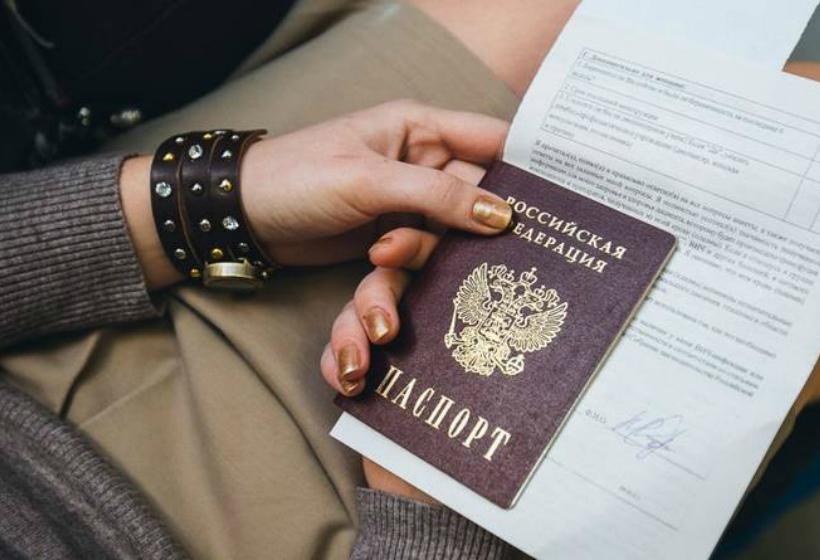 Замена документов при вступлении в брак