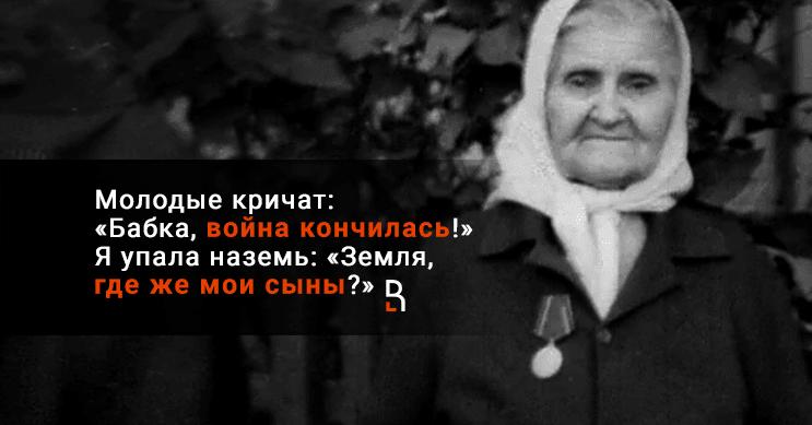 Восемь ее сыновей погибли на войне: мать-героиня Епистиния Степанова