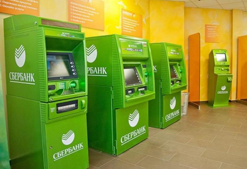 Важные изменения в правилах снятия наличных денег во втором полугодии 2019 года