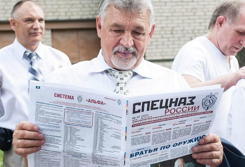 «Альфа» опровергла слухи об отставке Канакина из-за «банды ФСБ»