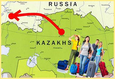В Россию из Казахстана на постоянное место жительства