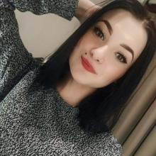 Кошкина Анастасия Александровна, г. Санкт-Петербург