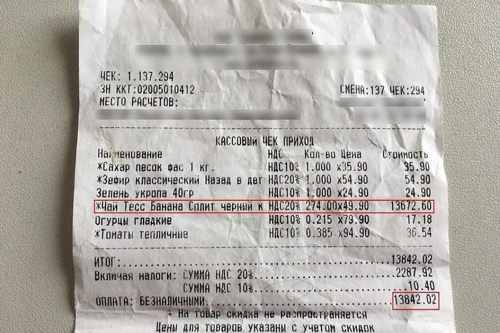 «Сходила в магазин на ползарплаты»: у жительницы Челябинска списали с карты 13 тысяч рублей .