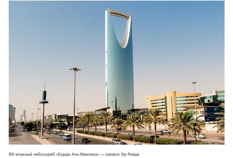 Пенсия и социальные пособия в Саудовской Аравии...
