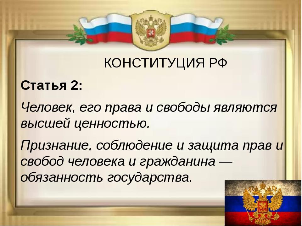 Россияне ежеднвно нарушают законы и не знают об этом!