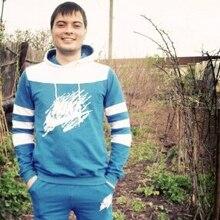 Никита, г. Пермь