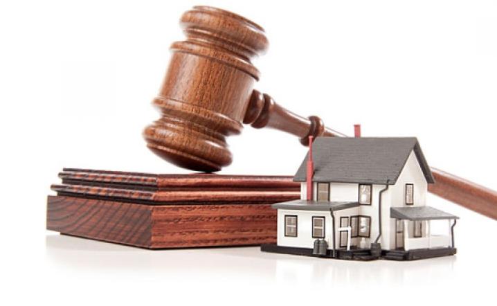 Защита права собственности и других вещных прав