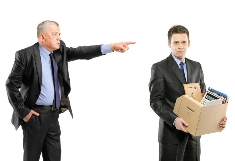 Когда увольнение можно признать незаконным?