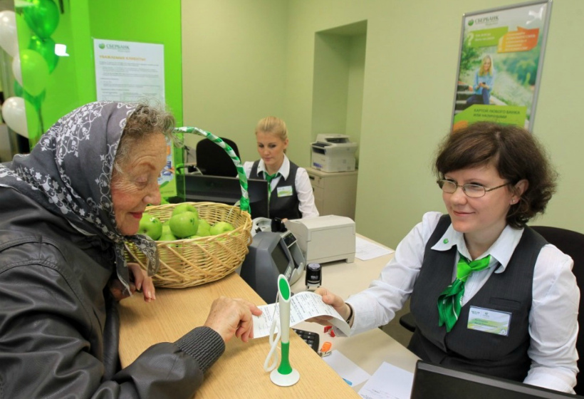 Как в Сбербанке обманывают пенсионеров?