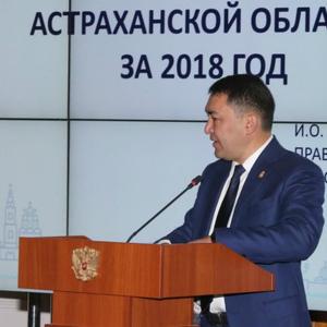 СК задержал экс-главу правительства Астраханской области