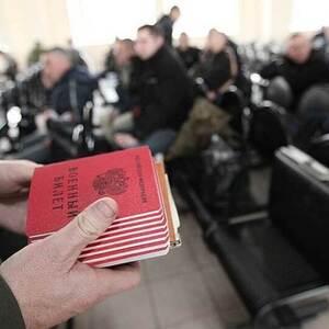 Проверка военных билетов в столице!