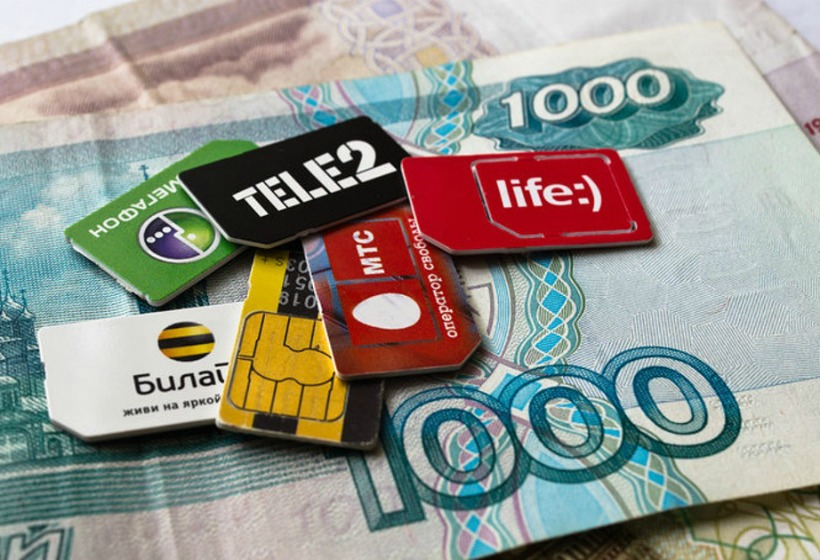 Наглый обман от мобильных операторов: многие могут не замечать пропажу денег годами!
