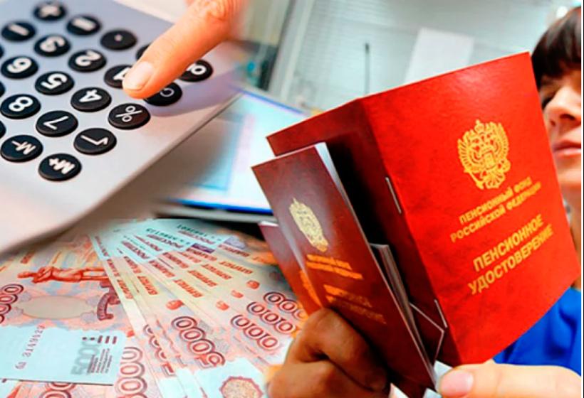 Четыре доплаты, которые пенсионеры могут получать помимо пенсии