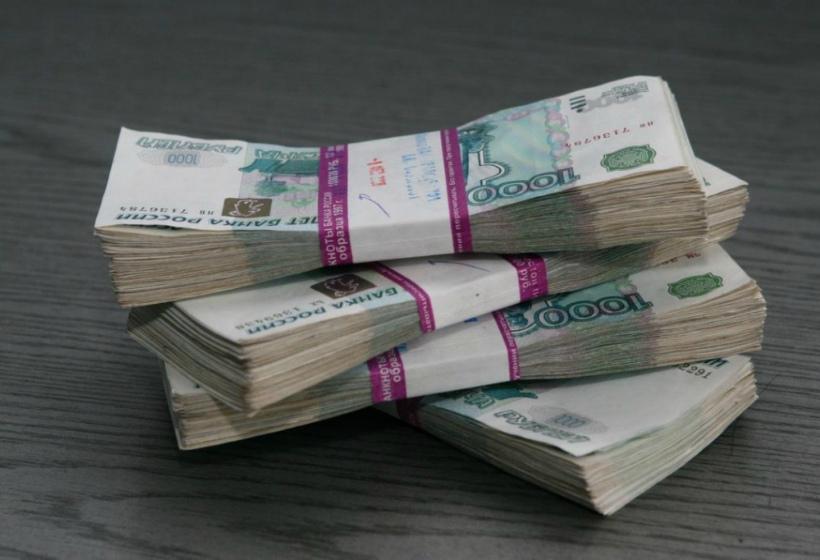 как получить 1000 рублей к пенсии