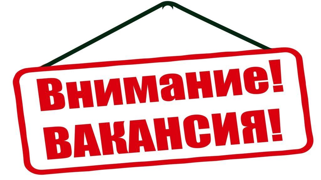 Вакансии Санкт-Петербурга Ч.2