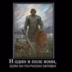 Семёнов Виктор Вячеславович