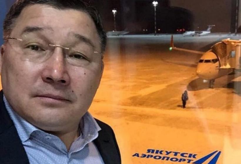 Экс-главу аэропорта Якутска осудили на девять лет колонии