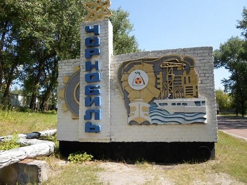Чернобыльская водка