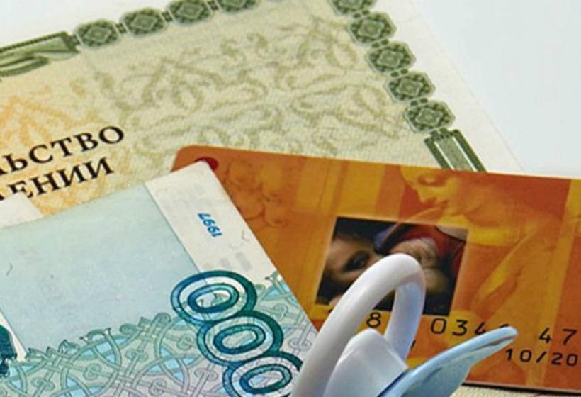 Путинские выплаты на ребенка изменены! Новый закон