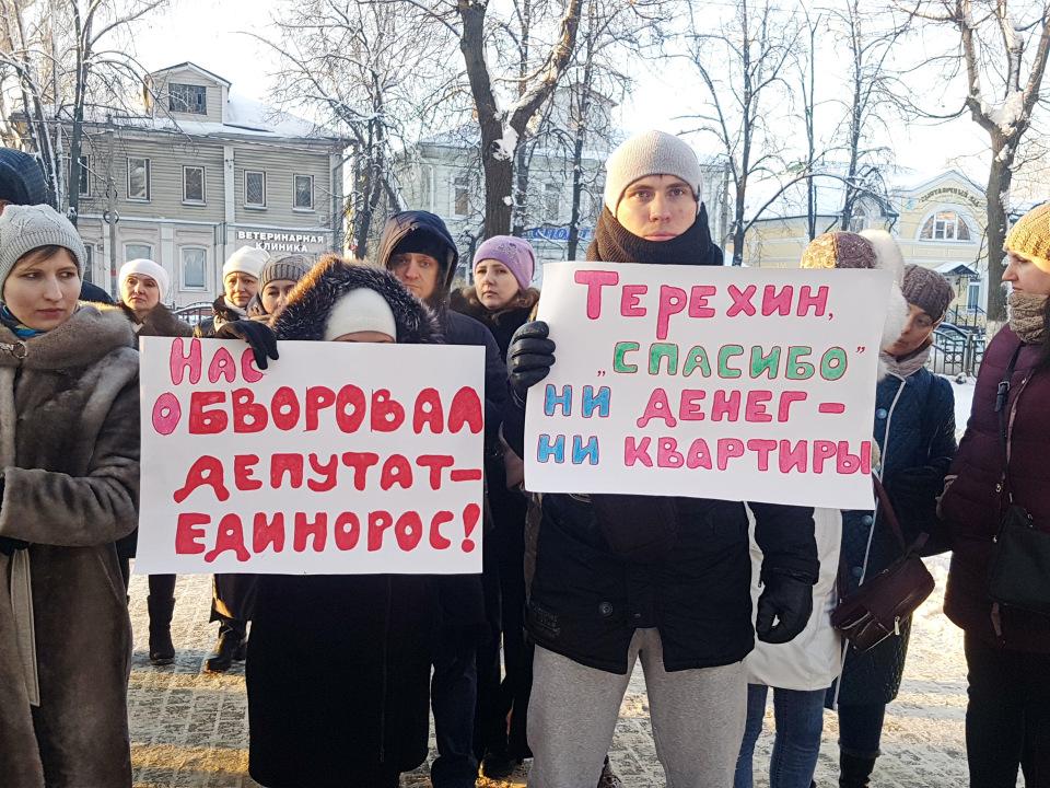 Обманутые дольщики Сергиева Посада: депутат лишил жилья 400 семей