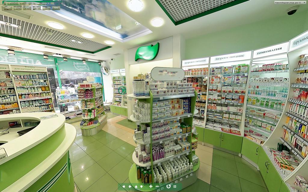 Как аптеки мешают россиянам экономить на здоровье
