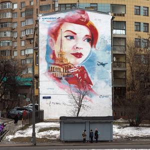 Заключения договора на установку и эксплуатацию рекламной конструкции на фасаде многоквартирного дом