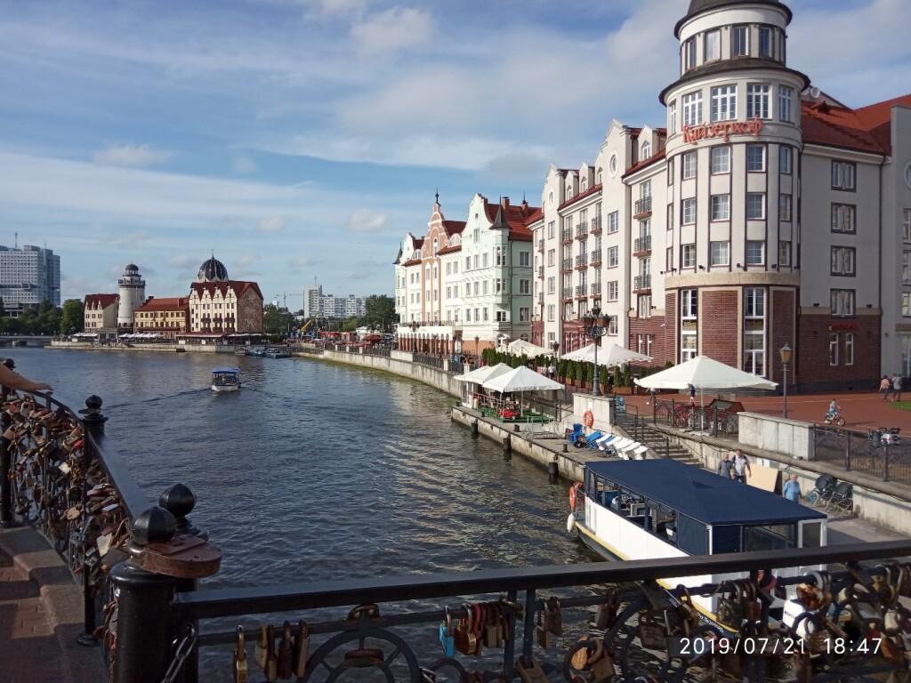 Свой июльский отпуск я решила провести в компании моей подруги в замечательном городе Калининграде