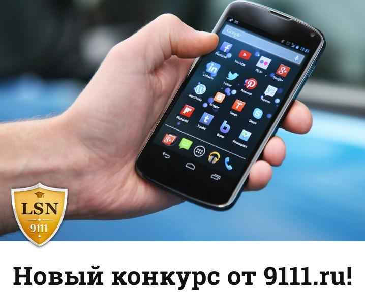 Конкурс репостов во Вконтакте – счастливчик получит 1000 рублей!