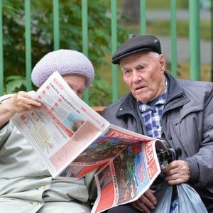 Россиян готовят к полной отмене пенсий?