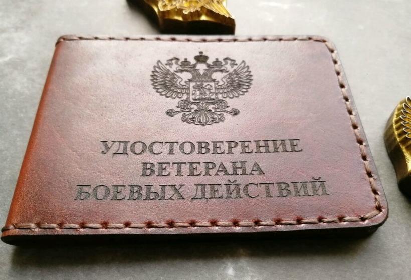 Комментарии к ст. 152 ГК РФ