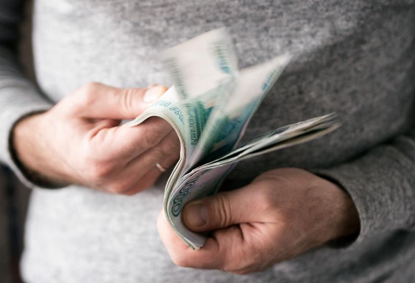 Россияне считают справедливой зарплату в размере 66 тыс. руб.