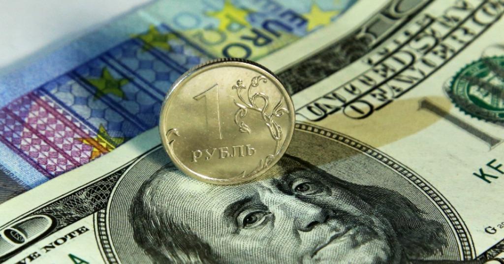 Четыре способа купить валюту значительно дешевле, чем в обменном пункте