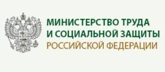 На 7 августа численность официально зарегистрированных безработных граждан составила 724,7 тыс. чело