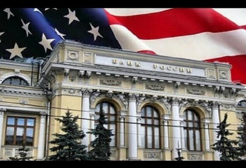 Откуда данные, что Центральный Банк РФ принадлежит иностранцам?
