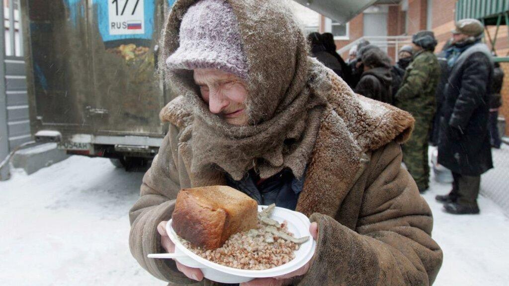 Вся Россия знает, а Голикова не в курсе, что число живущих за чертой бедности достигло 20,9 млн чело