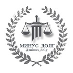 Хачатурян Роберт Михайлович