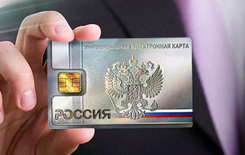 Переход на электронные паспорта начнется в июле 2020 года