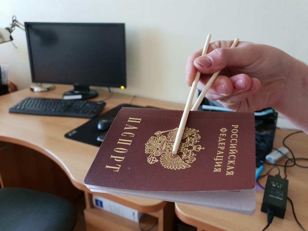 Россиянам предстоит замена паспортов. У каждого гражданина появится свой «метапрофиль»