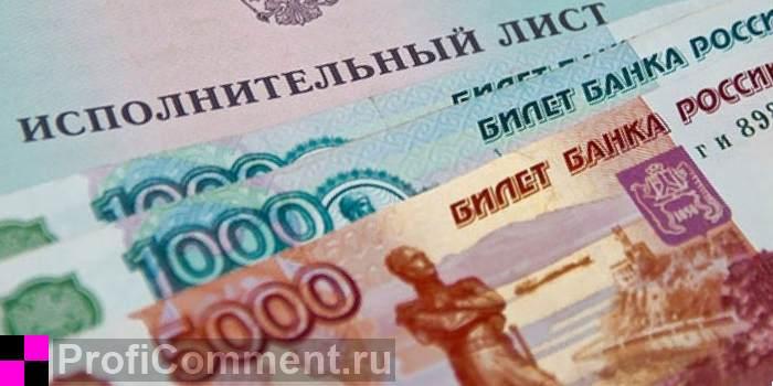 Ипотечного кредитования в крае и районах красноярского края