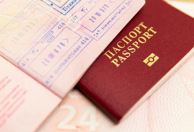 Заграничный паспорт нового образца (срок 10 лет): порядок подачи заявления и получения документа