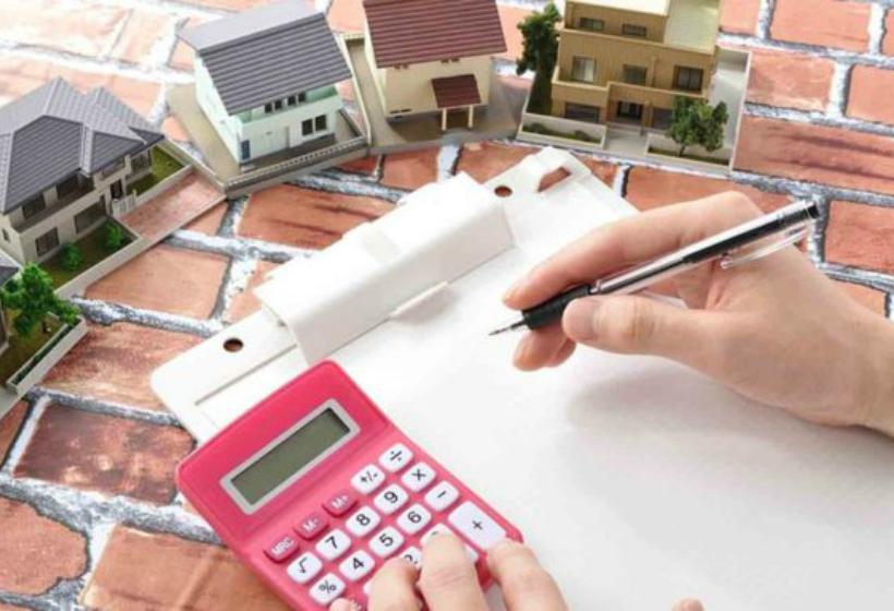 Как уменьшить сумму налога: переоценка кадастровой стоимости