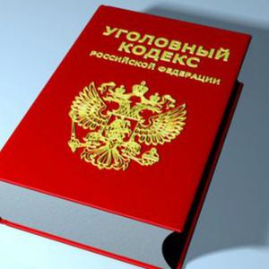 О некоторых вопросах диспозиции ст. 111УК РФ