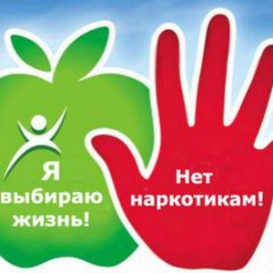 Ответственность за употребление и распространение наркотических средств и психотропных веществ в РФ