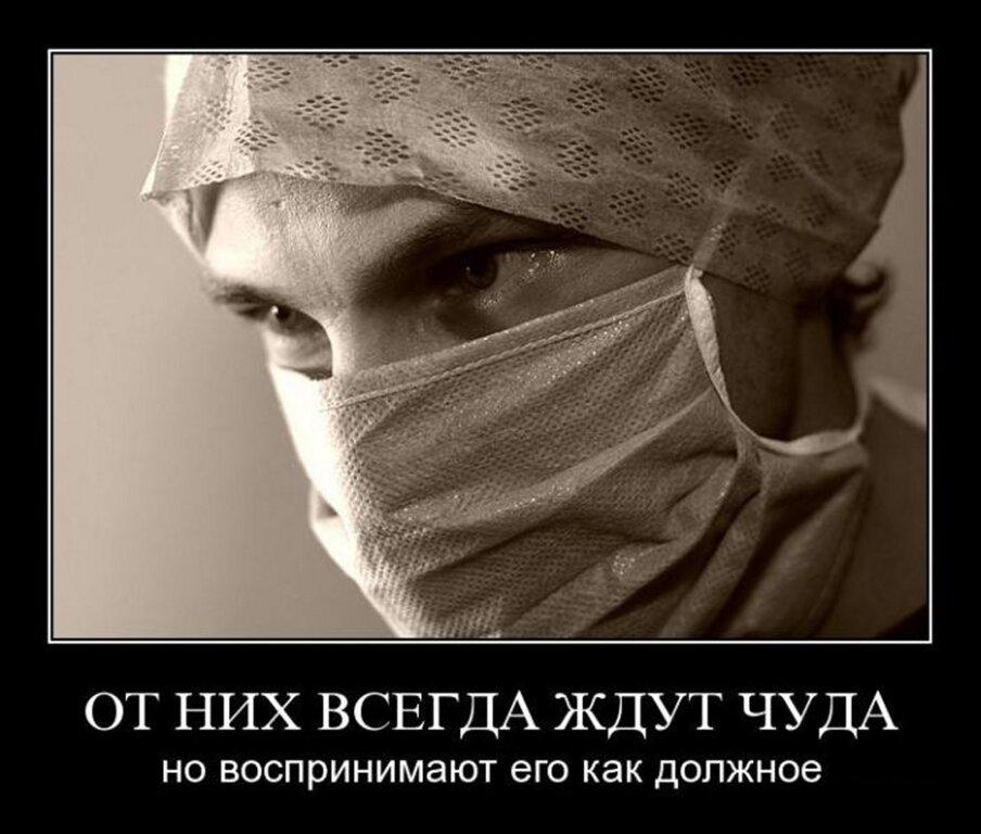 «Умереть на пороге больницы»