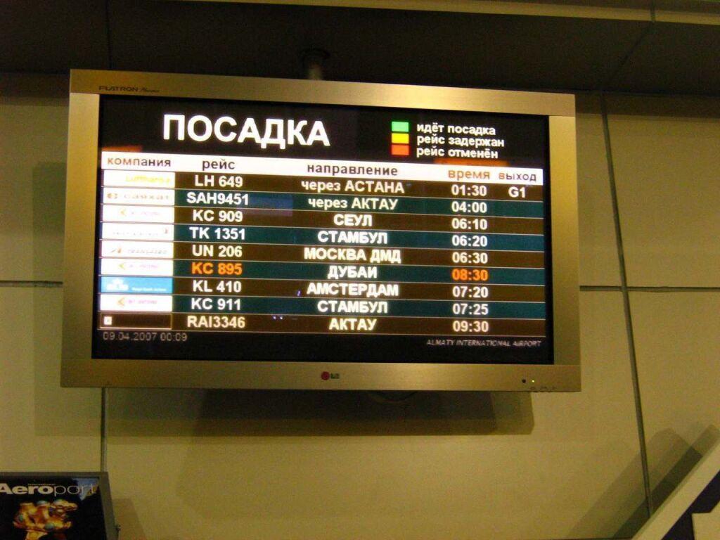 Россиян предупредили о резком росте цен на авиабилеты