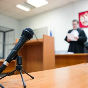 Суд. Электронное распределение дел и аудиозапись судебных процессов
