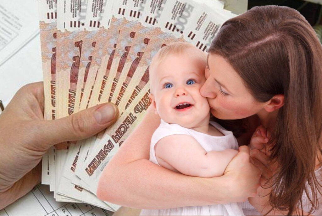 Единовременные выплаты из материнского капитала в 2019 году