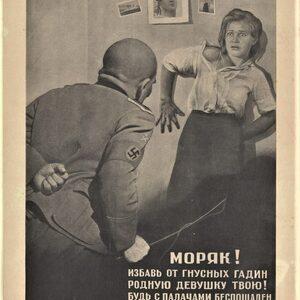 Плоды Третьего рейха : Дети фашистских оккупантов стали гражданами СССР